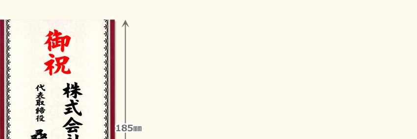 エレガンスシリーズ 色合い