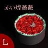 BOXアレンジメント~赤い煌薔薇(L)
