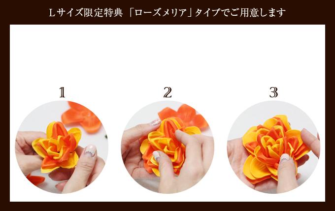 PS花びら石鹸(サボン ドゥ フルール)エンジェル・カップ