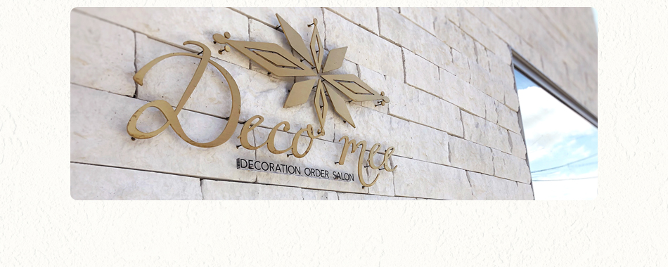 Decoration Order Salon Deco mee 河合亜実