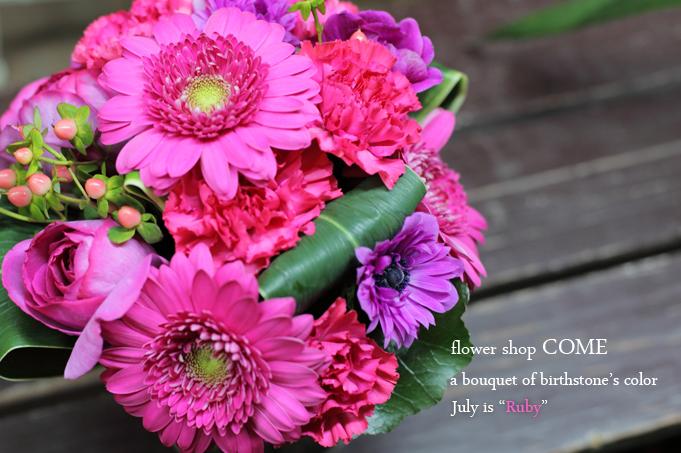 7月の誕生石色ブーケ風花束【ルビー】