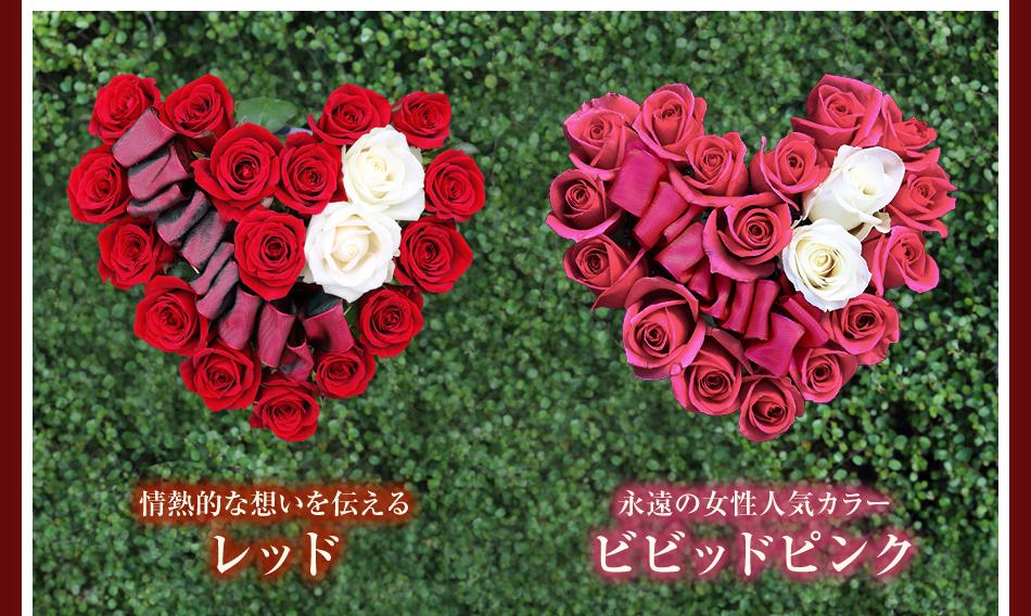赤バラのハートの花束