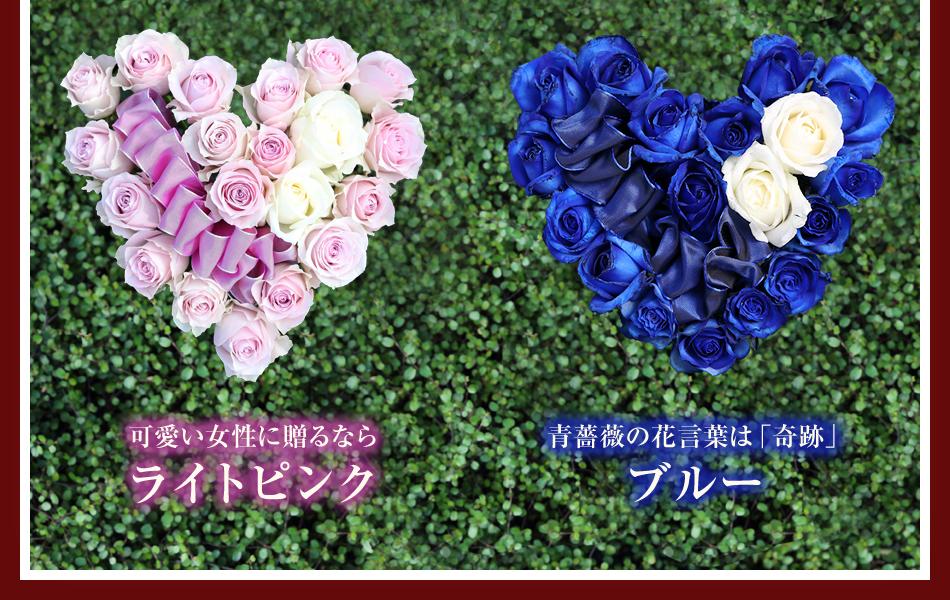 青バラのハートの花束
