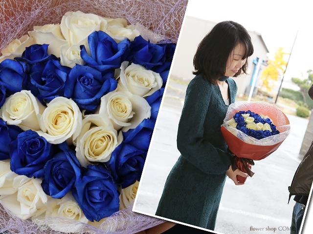 ブルーローズブーケ~花言葉~青バラ「奇跡」白バラ「あなた色に染まる」