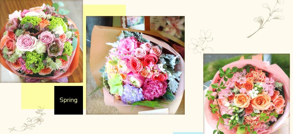 季節の花束 春夏