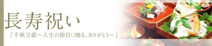 ◆長寿祝い◆当店おすすめ胡蝶蘭~新鮮・安心・高品質をお求めでしたらフラワーショップ花夢にお任せください