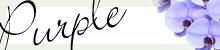 パープルエレガンスの特集ページはこちら