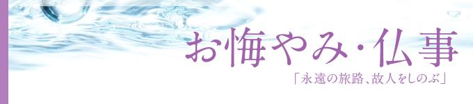 ◆お悔やみ◆当店おすすめ胡蝶蘭~新鮮・安心・高品質をお求めでしたらフラワーショップ花夢にお任せください