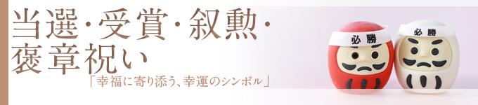◆当選祝い◆当店おすすめ胡蝶蘭~新鮮・安心・高品質をお求めでしたらフラワーショップ花夢にお任せください