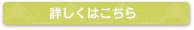 成人式・卒業式用の髪飾り(7000円台)こだわり派のあなたへ。詳しくはこちら