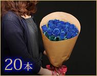 20本の花束