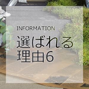 店長日記 最新情報お得情報更新ブログ
