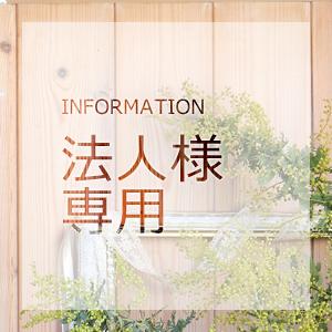 花夢×花男子プロジェクト~パフォーマー紹介~