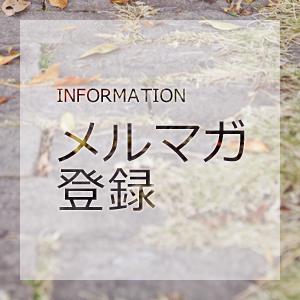 花夢オンライン新規会員登録はこちらから