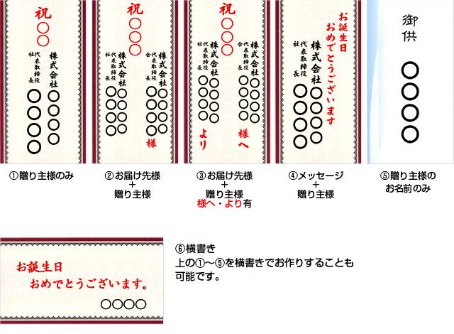 立札カードのサンプル一覧画像