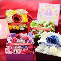 【造花】PrincessBox