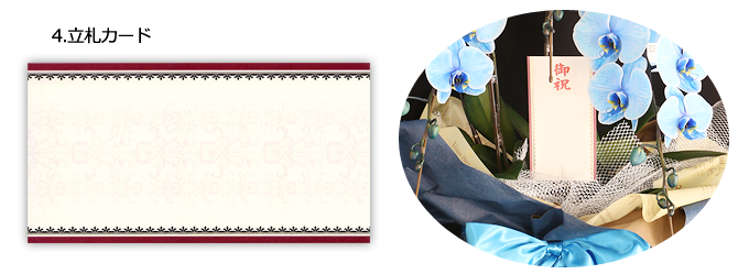 メッセージカード・封筒をプレゼント